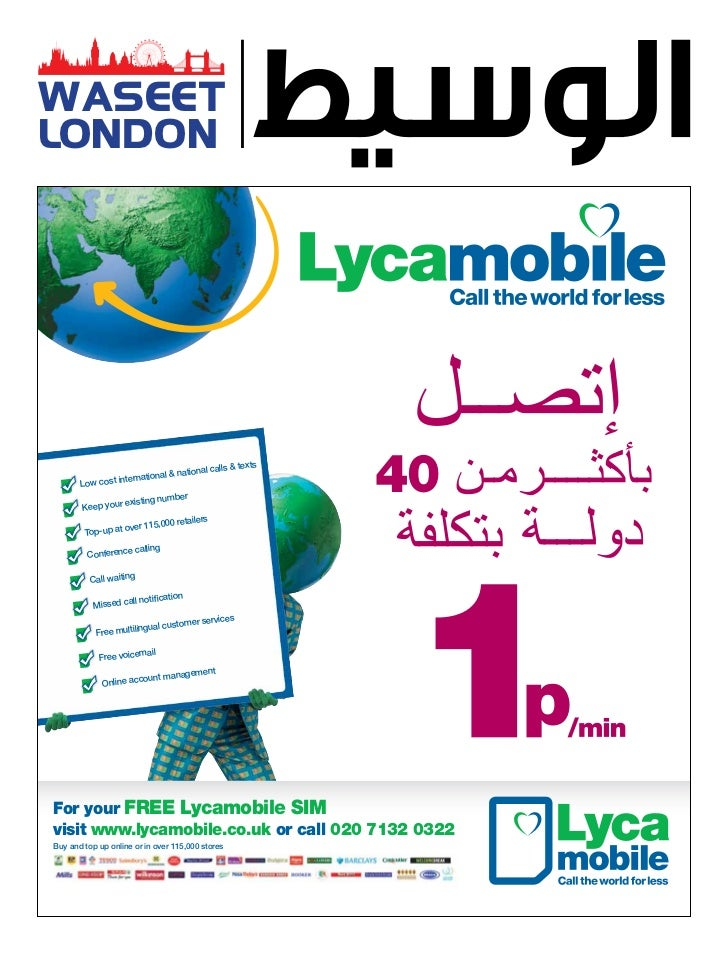 WASEETLONDON       Low cost in       Keep your                  terna tional & na                  existing nu            ...