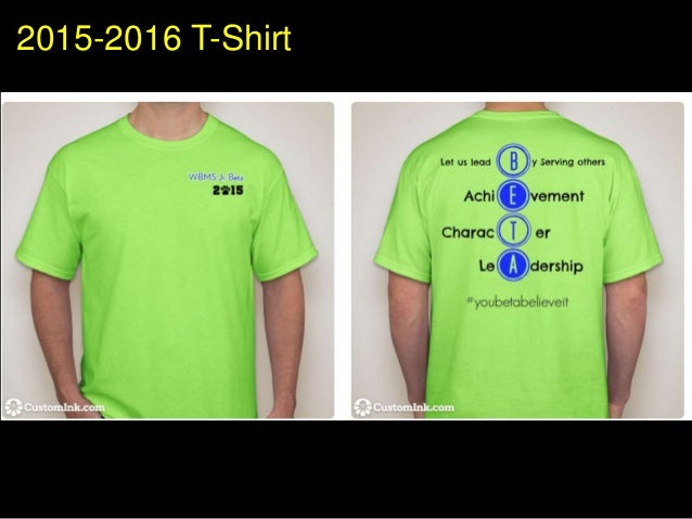 2015-2016 T-Shirt