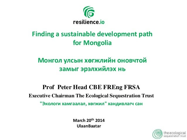 "Prof Peter Head CBE FREng FRSA Executive Chairman The Ecological Sequestration Trust ""Экологи хамгаалал, хөгжил"" хандивлаг..."