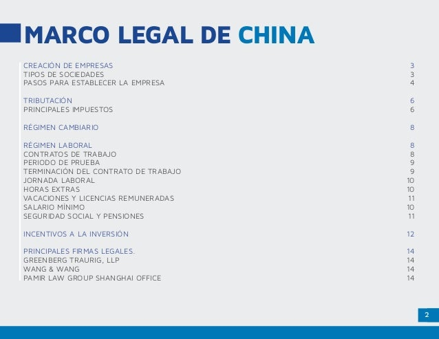 Marco legal china web