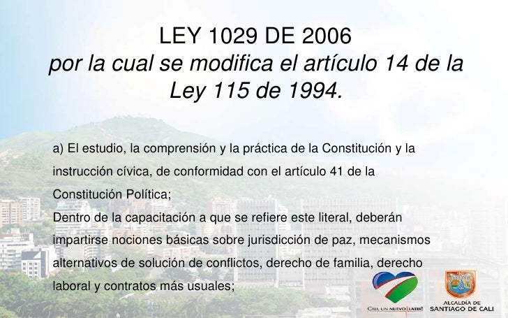 LEY 1029 DE 2006 EBOOK