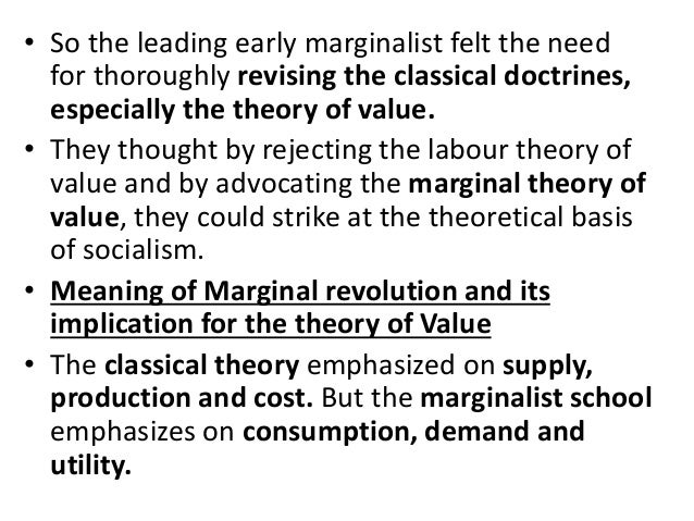 the concept of marginalization Different cost concepts (an overview) incremental costs are closely related to the concept of marginal cost but with a relatively wider connotation.