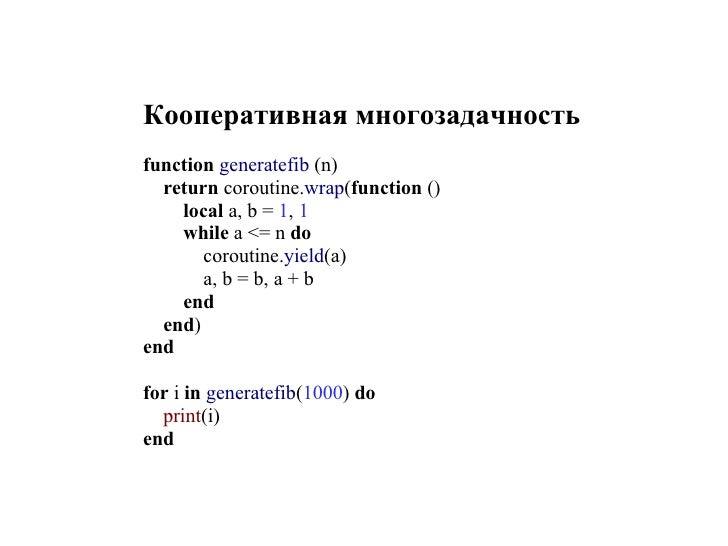 Таблицы  Основное (и единственное!) средство композиции данных       array dictionary set       list queue record         ...