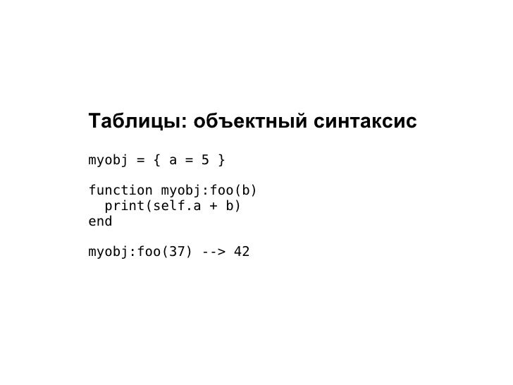 "Декларативный синтаксис  gui:dialog ""MessageBox"" { gui:label ""Hello,world!"" {  font_size =20; }; gui:but..."