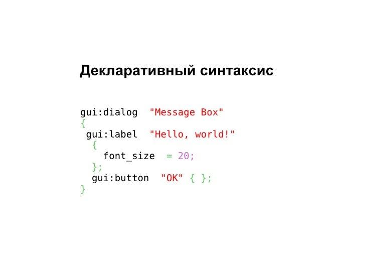Метатаблицы  • Наследование / прототипы   • Перегрузка операторов
