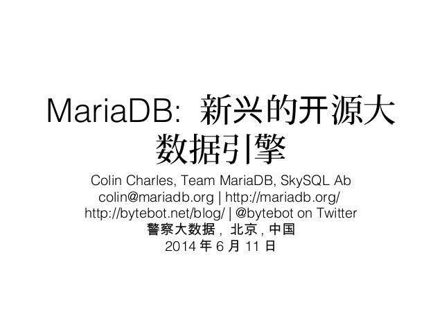 MariaDB: 新 的 源大兴 开 数据引擎 Colin Charles, Team MariaDB, SkySQL Ab colin@mariadb.org   http://mariadb.org/ http://bytebot.net/...