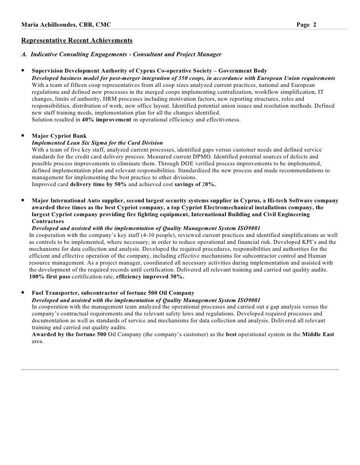 maria koumoullou resume  2