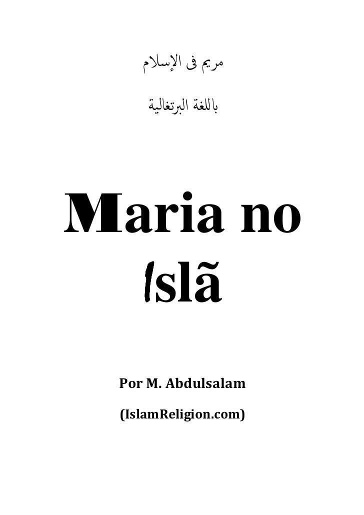 ﻣﺮﱘ ﰱ اﻹﺳﻼم     ﻠﻐﺔ اﻟﱪﺗﻐﺎﻟﻴﺔMaria no  Islã Por M. Abdulsalam (IslamReligion.com)