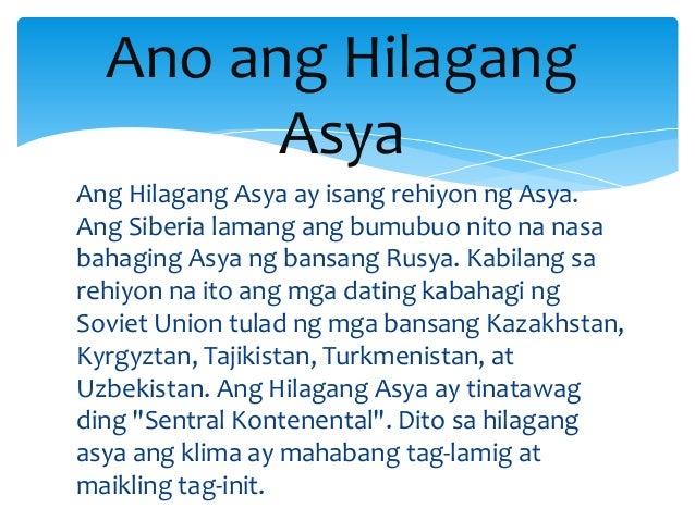 Ano ang dating pangalan ng Uzbekistan viktiga frågor att ställa en flicka före dating