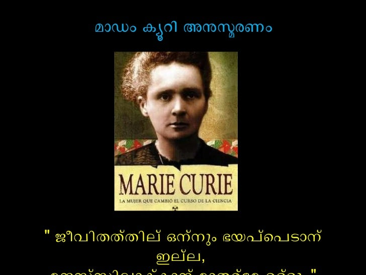 Marie Curie Slide 2