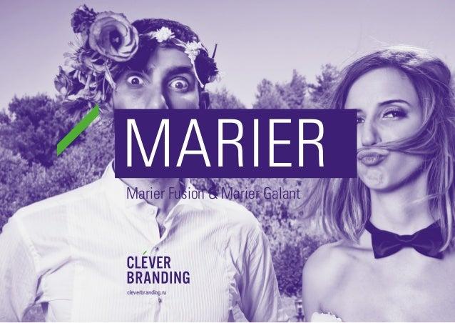 cleverbranding.ru MARIERMarier Fusion & Marier Galant