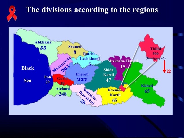 The divisions according to the regions  Abkhazia  Svaneti  55  Black Sea  8  M  Poti 29  lo re eg m 5 Sa 8  2  Guria  39 A...