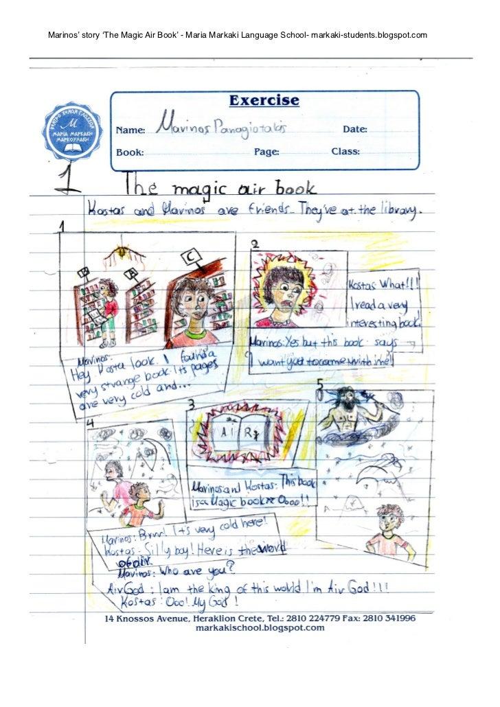 Marinos' story 'The Magic Air Book' - Maria Markaki Language School- markaki-students.blogspot.com