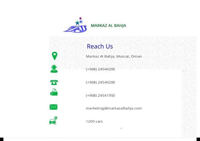 Markaz al bahja mall  pdf