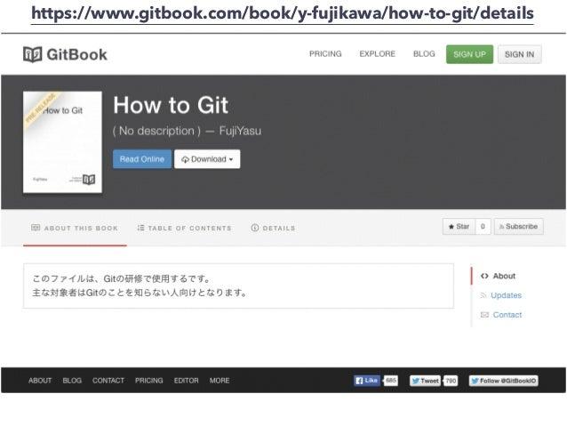 https://www.gitbook.com/book/y-fujikawa/how-to-git/details