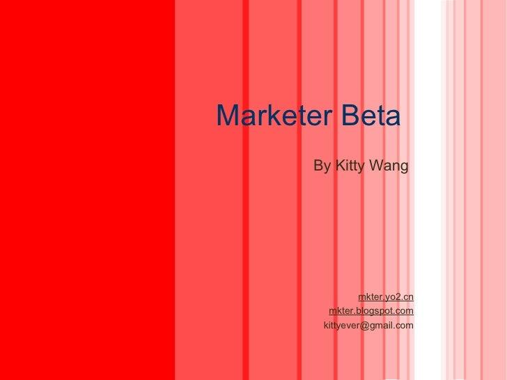 Marketer Beta  By Kitty Wang mkter.yo2.cn mkter.blogspot.com [email_address]