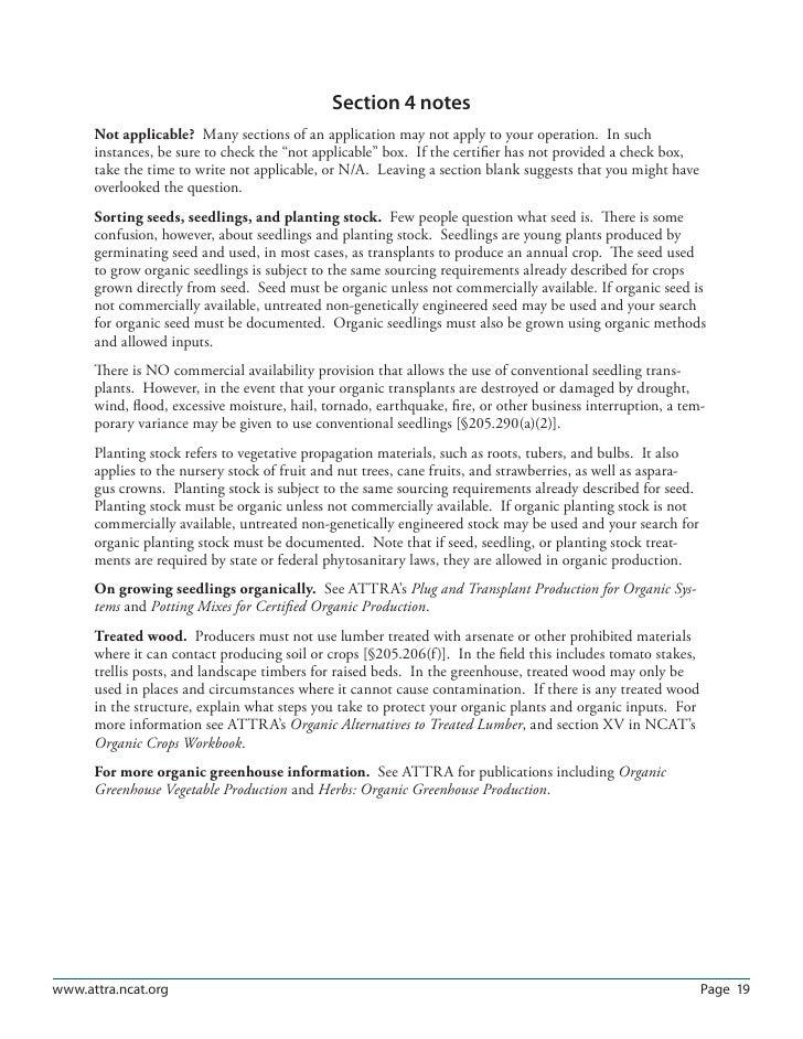ncat admission essay