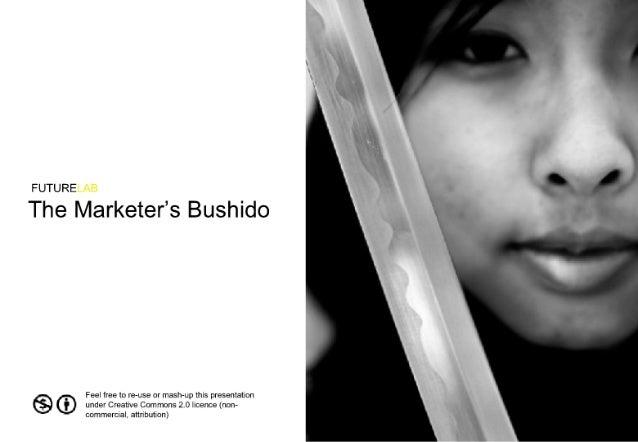 Marketing Bushido Short