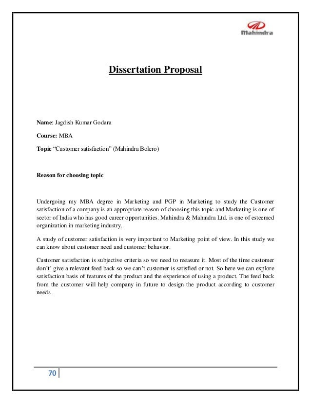 thesis proposal english education A sample research proposal course : 31 4 thesis title : a research for the difficulties of listening to the tofel ibt lessons  abstract nowadays, english has become an international language all over the world.