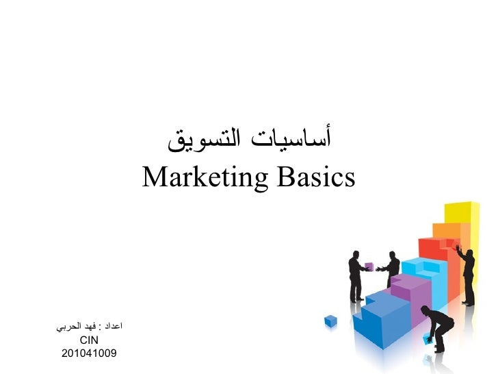 "lecture marketing basic Lecture notes: agricultural marketing market: meaning: the word market comes from the latin word ""marcatus which means merchandise or trade or a place where business is conducted."