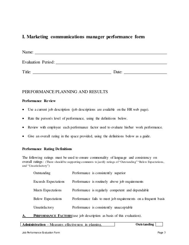 Marketing communications manager performance appraisal