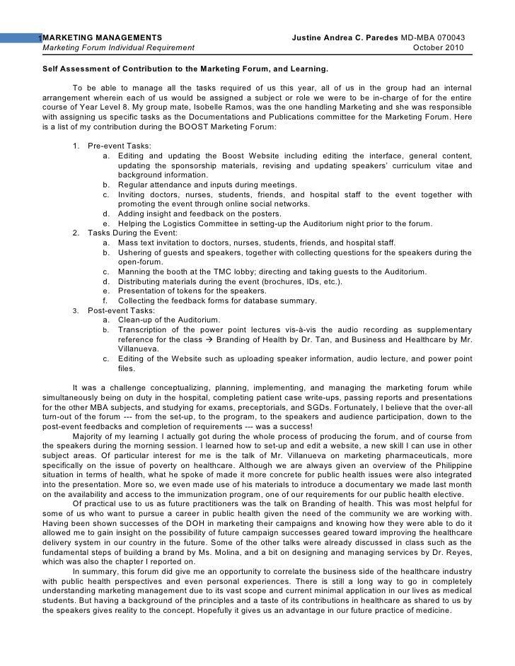 essay on healthcare