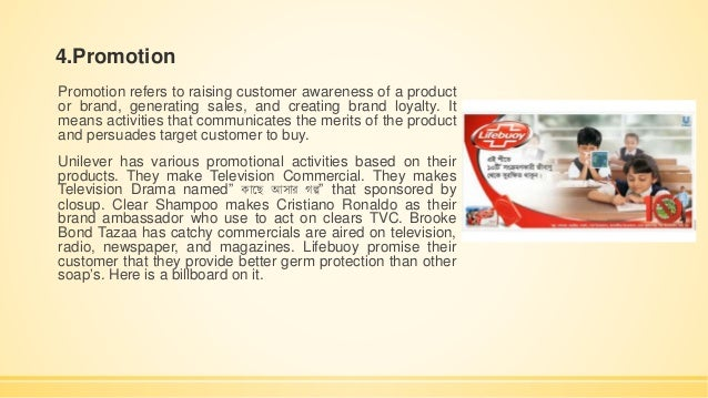 marketing mix of lifebuoy Unilever's new global brand vp must not only revitalize lifebuoy soap's sagging   the case concludes with some specific marketing investment decisions that.