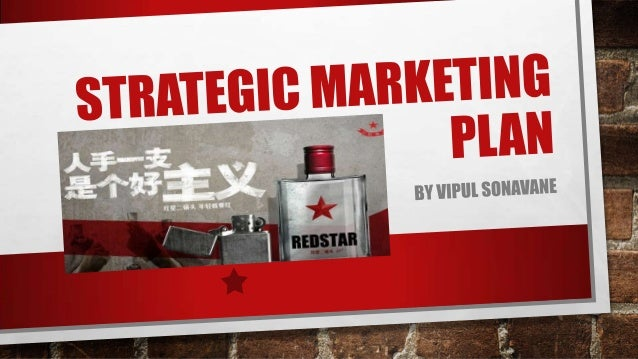 BRAND DETAILS • NAME OF BRAND IS REDSTAR ERGOUTOU: ERGOUTOU IS TYPE OF BAI JIU LITERALLY MEANING TWICE DISTILLED – PROCESS...