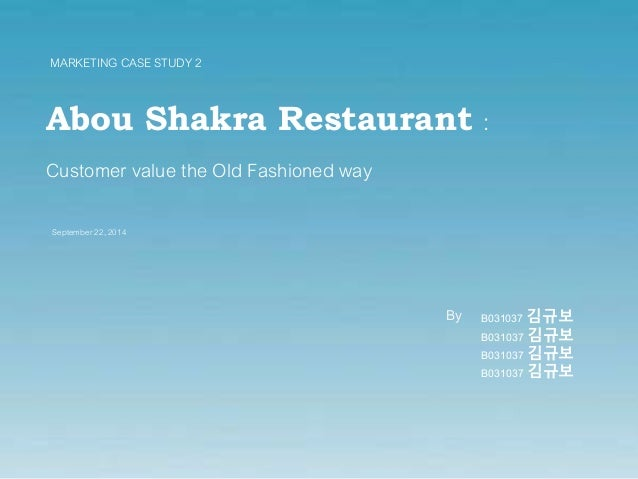 abou shakra Abou shakra is a chain of restaurants in egypt well known for charcoal cooking-grilled meat, kebabs, and kofta in 1947 ahmed abou shakra opened his first abou shakra restaurant in el kasr el einy, a famous central district in cairo.