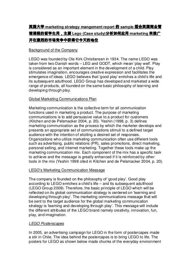 Marketing strategy mangement report的sample适合英国商业管理课程的 ...