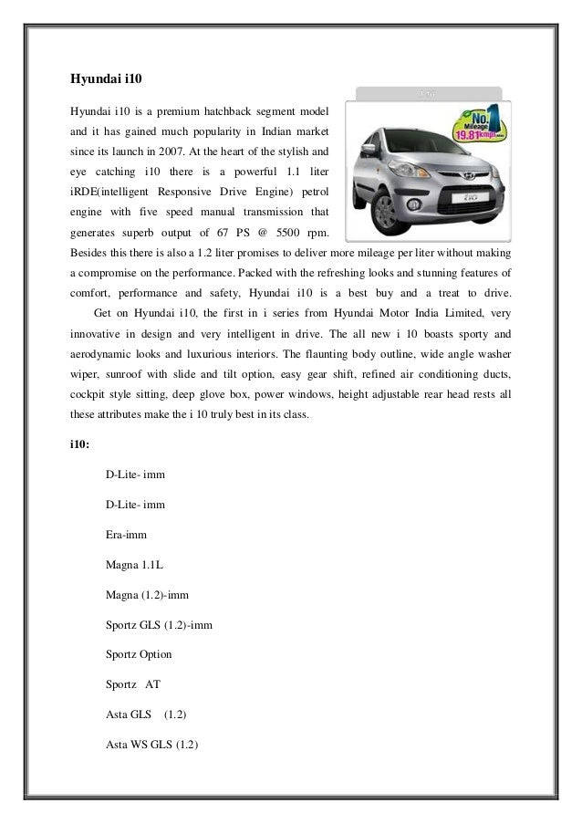 Marketing strategy of hyundai motors in chandigarh