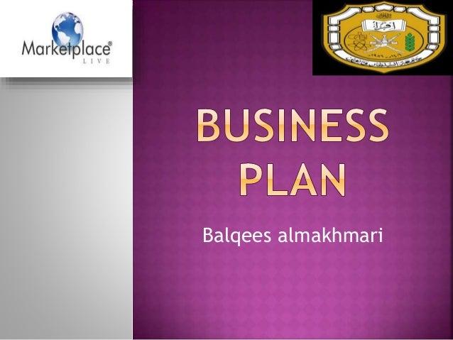 business plan simulation