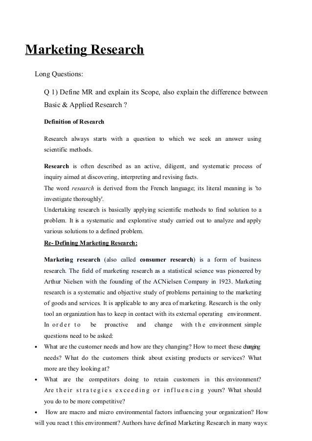 Quality of good teacher essay
