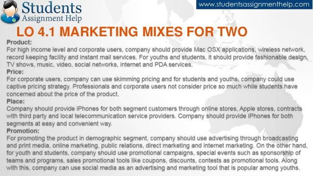 essay on expanded advertising and marketing mix