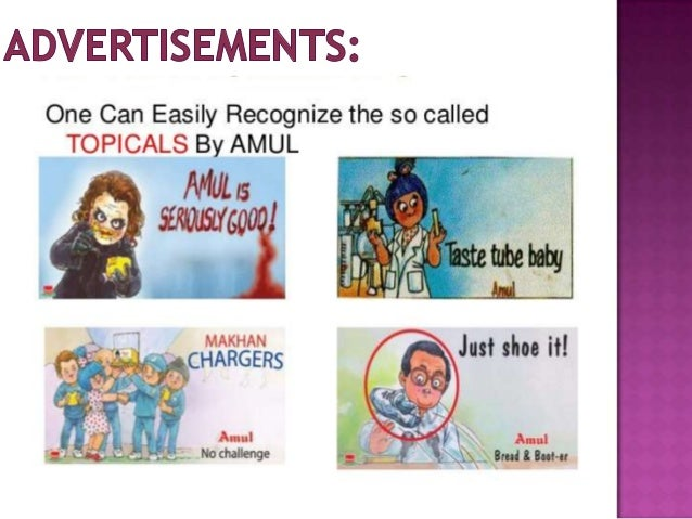 market segmentation amul The indian dairy market is on a tear amul is the big  being consumed a big  brand like amul has diversified into the value-added segment.