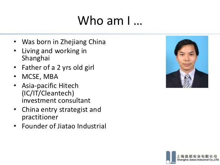 IP Commercialization Slide 2
