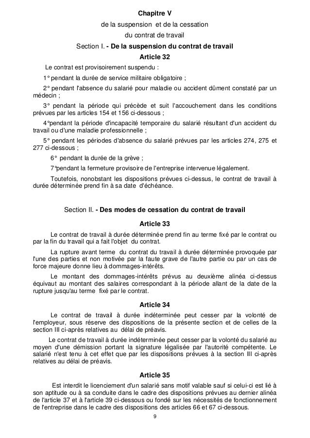 Maroc codetravail 111206050140 phpapp02