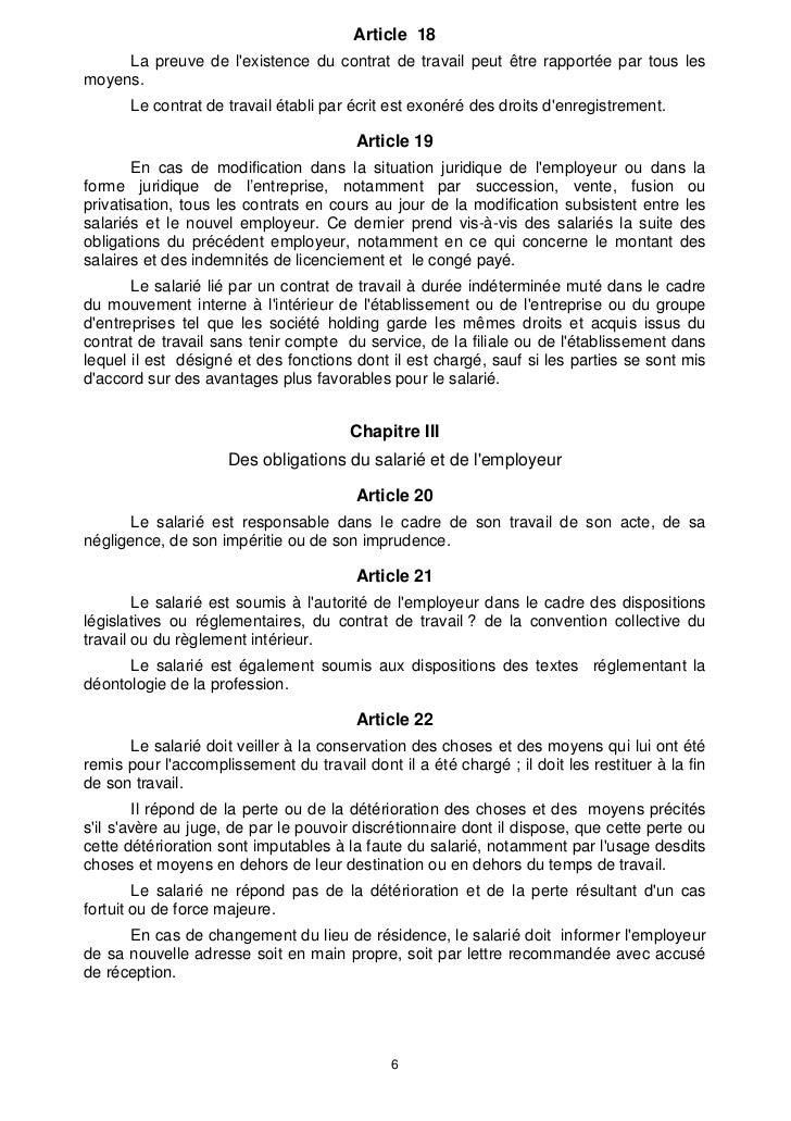 TCE2 Maroc code travail