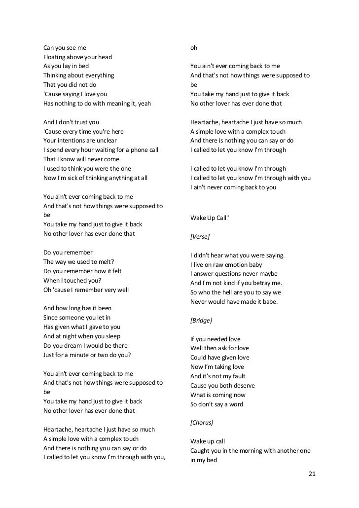 The Candescents – Back of Your Hand Lyrics | Genius Lyrics