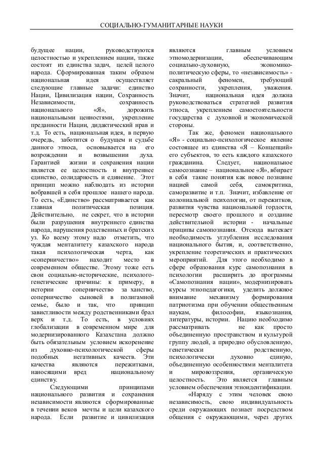 read la democrazia