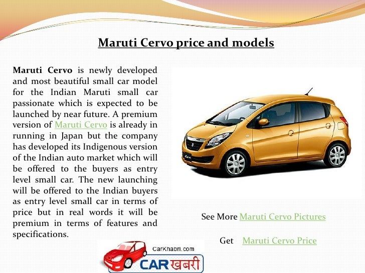 Maruti Cervo price and modelsMaruti Cervo is newly developedand most beautiful small car modelfor the Indian Maruti small ...