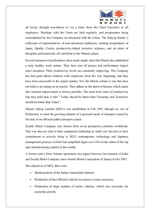 project report on maruti suzuki Image verification please enter the text contained within the image into the text box below it this process is used to prevent automated spam bots.