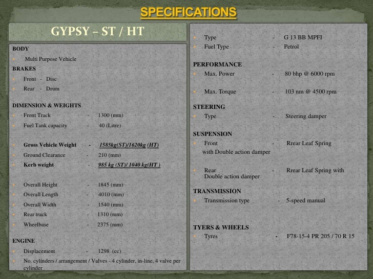 maruti suzuki swift specifications pdf