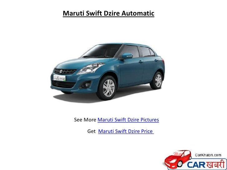 strategic advantages profile of maruti suzuki The honda time machine  offering drivers the advantages of a comprehensively-equipped,.