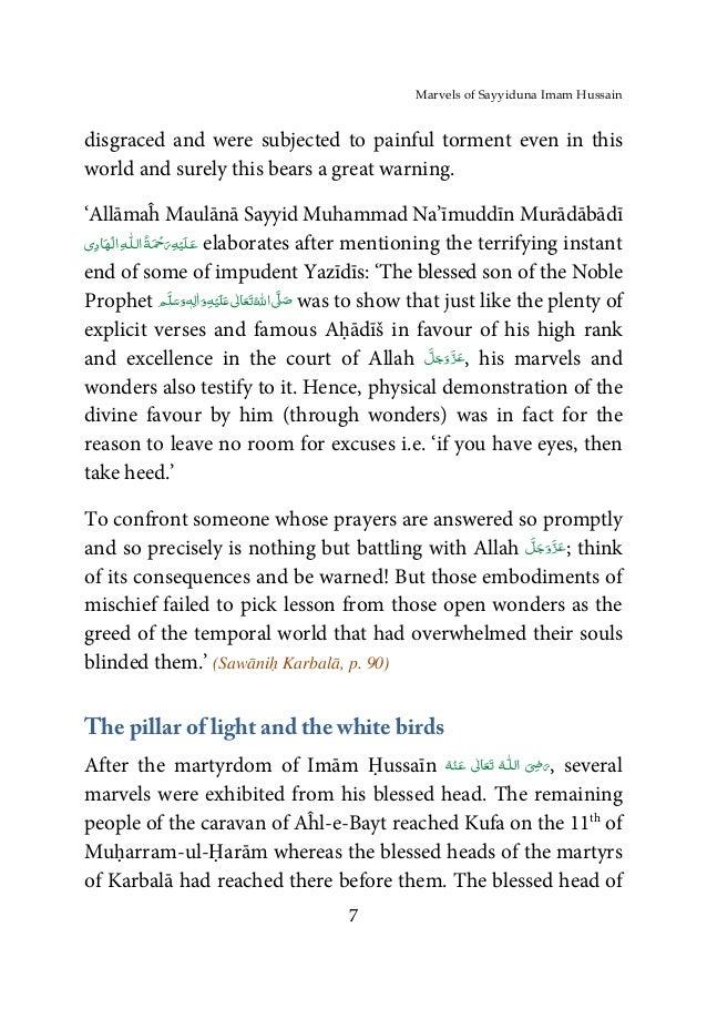 Non Muslim Perspective On The Revolution Of Imam Hussain: Marvels Of Sayyiduna Imam Hussain رضی اللہ تعالٰی عنہ
