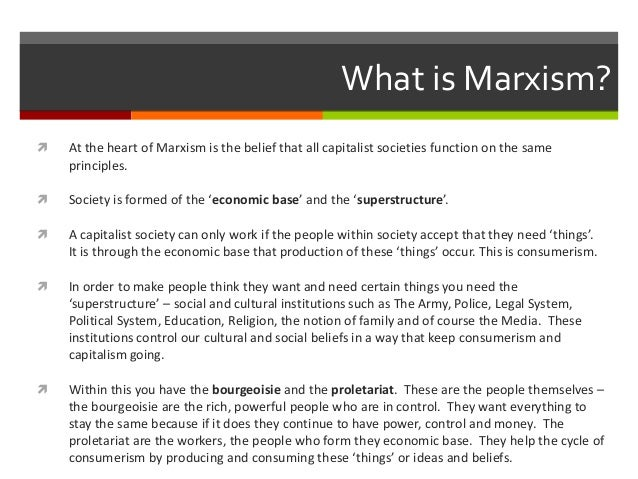 marxist media theory essay