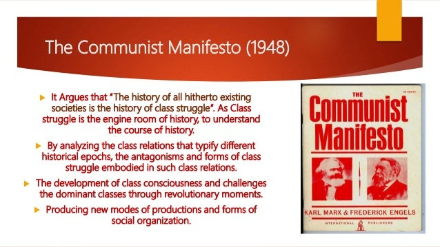 An analysis of the communist manifesto and the economic system of karl marx