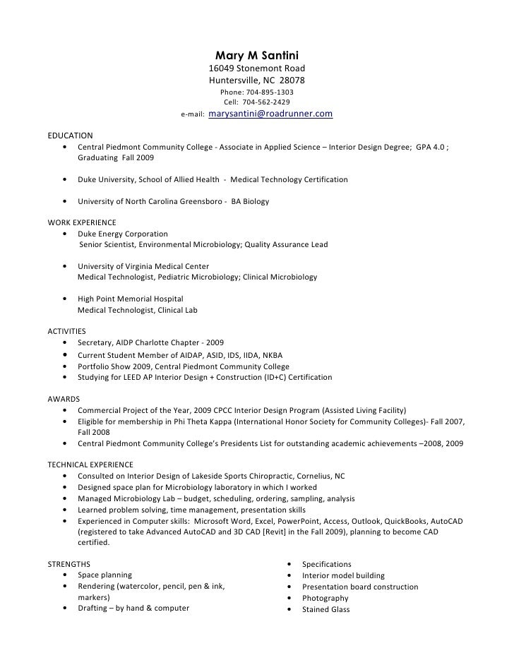 Blank Resume Template  Business Templates