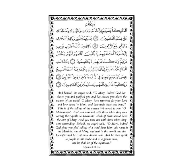 Mary (مریم علیہا السلام) The Mother of Jesus (حضرت عیسیٰ علیہ السلام)  In The Holy Qur'an Slide 2