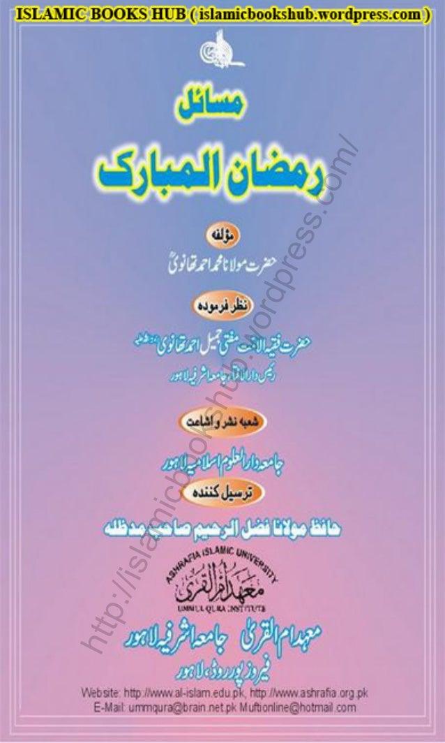 http://islamicbookshub.wordpress.com/